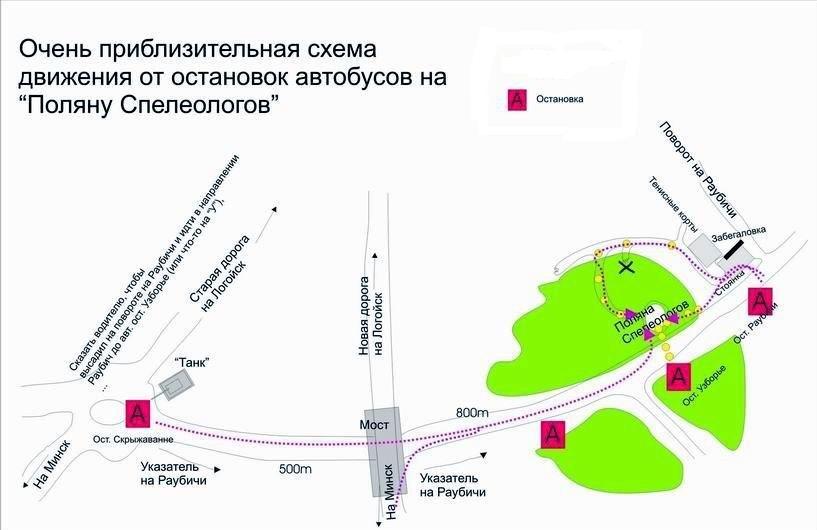 Схема проезда на Поляну Спелеологов